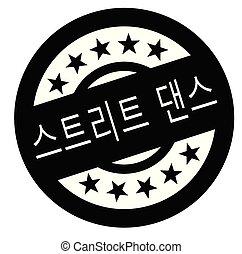 dança, selo, coreano, rua