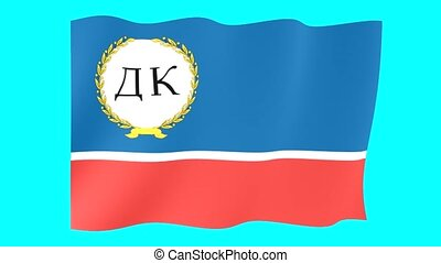 Danube-Commission-Obverse flag. Waving - Flag animation...