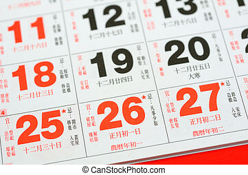 Date of chinese new year 2009