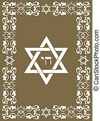 david, vector, judío, diseño, estrella