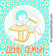 day family Russia - Holiday in Russia translation - July 8,...