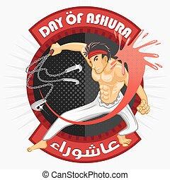 Day Of Ashura Muslim Islam - Islam Muslim Man Performing...
