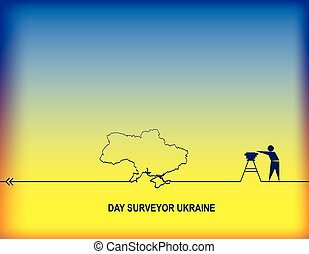 Day surveyor Ukraine - Calendar holiday on March 10