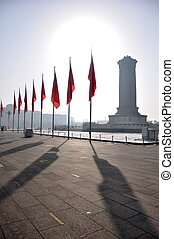 Tiananmen Square - Daylight over Tiananmen Square in...