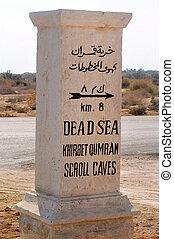 Dead Sea and Qumran Caves - QUMRAN - DECEMBER 14: Stone...