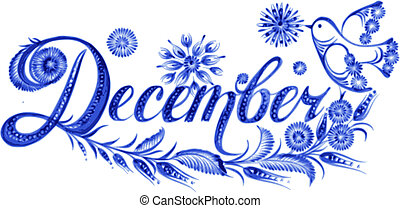 December, name of the month, hand drawn, vector, illustration in Ukrainian folk style