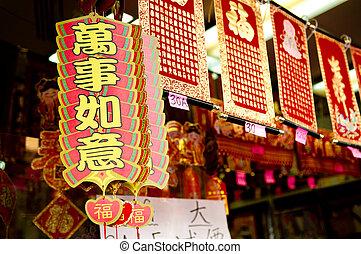 decoração, novo, chinês, ano