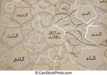 Decoration inside of Sheikh Zayed Mosque. Abu Dhabi, United Arab Emirates