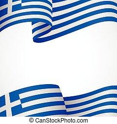Greek insignia