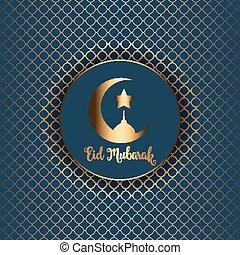 decorative eid mubarak background 1505