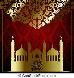 decorative eid mubarak background 2205