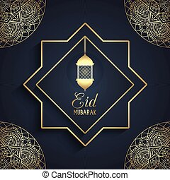 Decorative Eid Mubarak background with hanging lantern