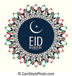 decorative eid mubarak festival background