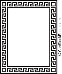 Decorative frame with greek ornament