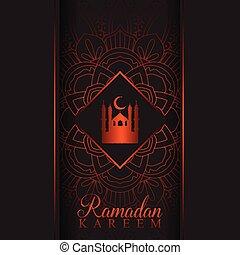decorative ramadan kareem background 1604