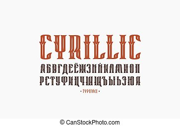 Decorative serif font in vintage style