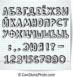 decorativo, a cuadros, alfabeto cirílico, s, plano de fondo,...