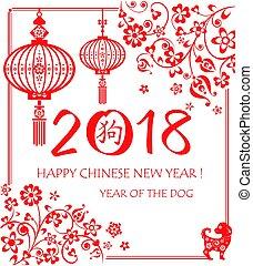 decorativo, chino, hieroglyph., vendimia, año, linterna,...