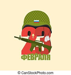 Defenders Day card for greetings of men in Russia. 23 February. Protective soldiers helmet. Military hat and gun. Translation phrase in Russian: 23 February.