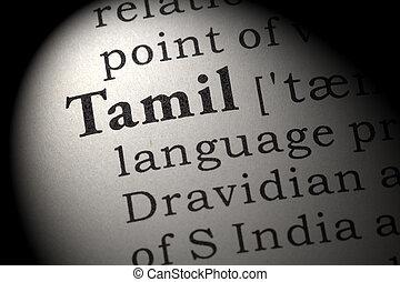 definición, tamil