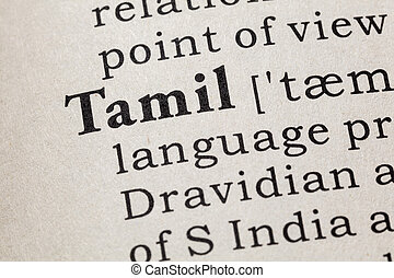 Tamil Stock Photos And Images 4 163 Tamil Pictures And