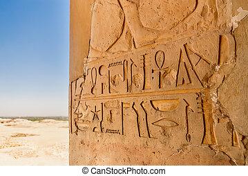 deir, 古代, 死体仮置き場, 壁, hatshepsut, エジプト人, egypt., el-bahari, el-bahari., hieroglyphs., 刻まれる, 寺院