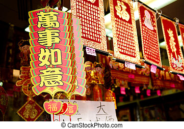 dekoration, färsk, kinesisk, år