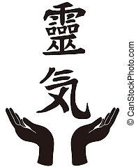 der, reiki, symbol