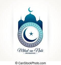 desenho, cartão, milad, festival, eid, nabi, onu, decorativo