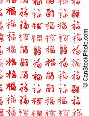 desenho, escrita chinesa