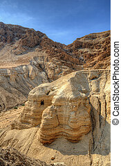 Desert Ruins - Qumran Cave 4, site of the discovery of the...