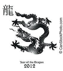 design., 2012, año, vec, dragón