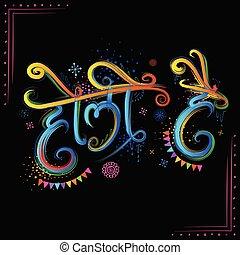 design, grüße, feier, holi, indien, karte, glücklich, abstrakt, bunte, hintergrundfarbe, fest