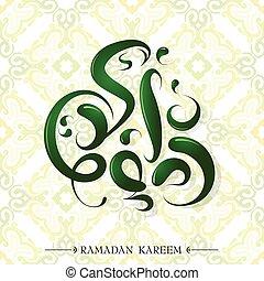 design, ramadan, karte, gruß