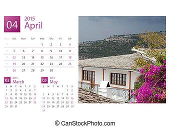 Desk Calendar 2015. Greece image selection.