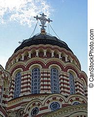 detail of Annunciation Cathedral in Kharkiv, Ukraine