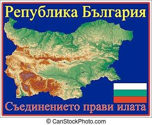 devise, bulgarie