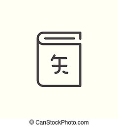 Dictionary line icon