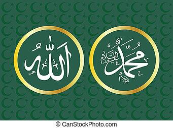 dieu, arabe, nom
