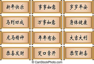 diferente, chinês, saudação, year., lunar, novo, caligrafia