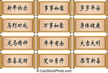 Different Chinese Greeting Calligraphy for Lunar New Year.