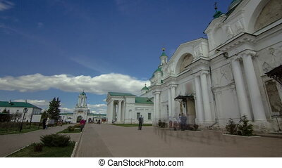 Dimitrievsky Cathedral and Zachatievsky Cathedral of the...