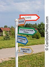 direção, parque, Ponteiros
