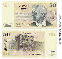Discontinued Israeli 50 Shekel Money Note - Two sides of an ...