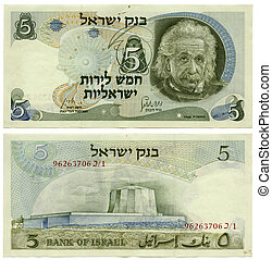 Both sides of Israeli 5 Lira money note printed in 1968. Scanned at 1600dpi with professional Epson Perfection V700 scanner. The obverse side depicts Albert Einstein's portrait. The reverse side depicts the nuclear reactor in Sorek river. The Israeli Lira (or Israel Pound) was the currency of Israel...