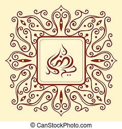 diseño, ramadan, tarjeta, saludo