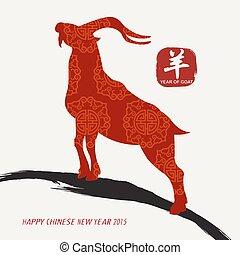 disegno, cinese, orientale, anno, 2015, nuovo, goat