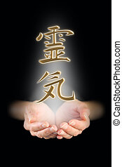 Distant Healing with Kanji Reiki - Shiny Golden Reiki Kanji...