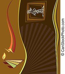 diwali, desenho, saudação
