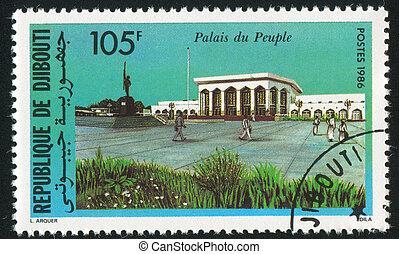 DJIBOUTI CIRCA 1986: stamp printed by Djibouti, shows People's Palace, circa 1986